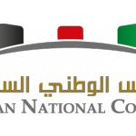 المجلس الوطني السوري